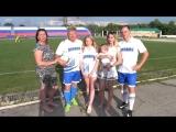 Наша семья, наш футбол