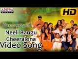 Neeli Rangu Cheeralona Full Video Song Govindudu Andarivadele Video Songs Ram Charan, Kajal