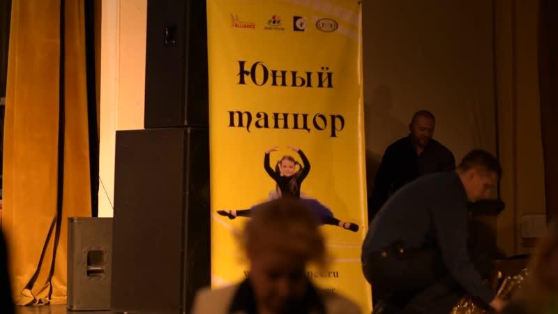 Конкурс Юный танцор и Танцующая столица 14.10.2018
