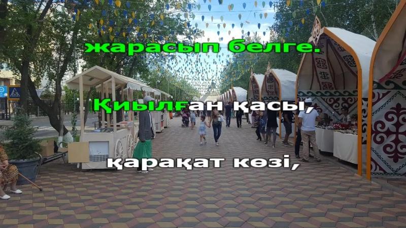 Мейрамбек Бесбаев-Қыз сыны(Караоке)МейрамбекБесбаевМузАрт