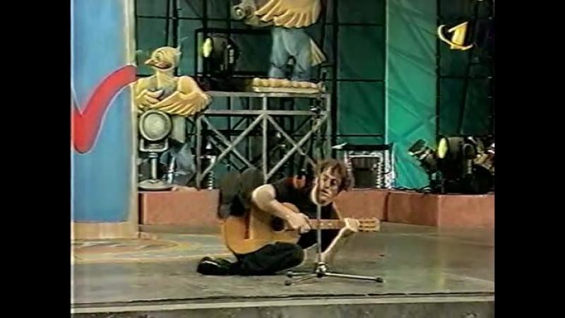 ТГУ - Музыкальный конкурс (КВН Высшая лига 2000. Вторая 1/4 финала)