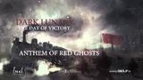 Dark Lunacy - Anthem of Red Ghost