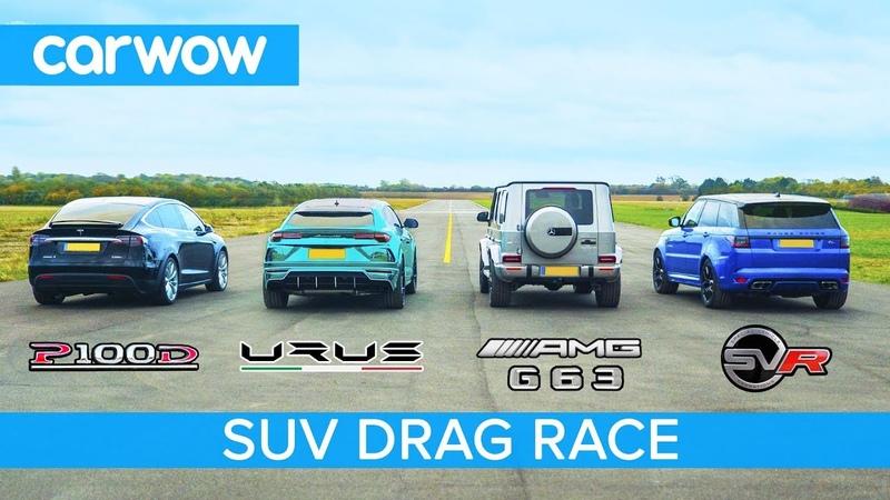 Lamborghini Urus v Tesla Model X v Mercedes-AMG G63 v Range Rover Sport SVR - DRAG ROLLING RACE