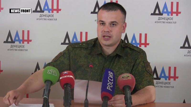 В ВСУ выходец из Донецка застрелил командира с Западной Украины после чего повесился