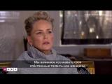 КРЧ: Шерон Стоун о домогательсвах