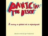 Panic at the disco - Я пишу о грехах, не о трагедиях НА РУССКОМ I Write Sins Not Tragedies