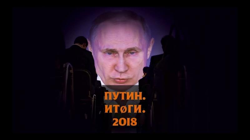 Путин подвел итоги чемпионата мира: ЧМ-2018: Спорт: Lenta.ru