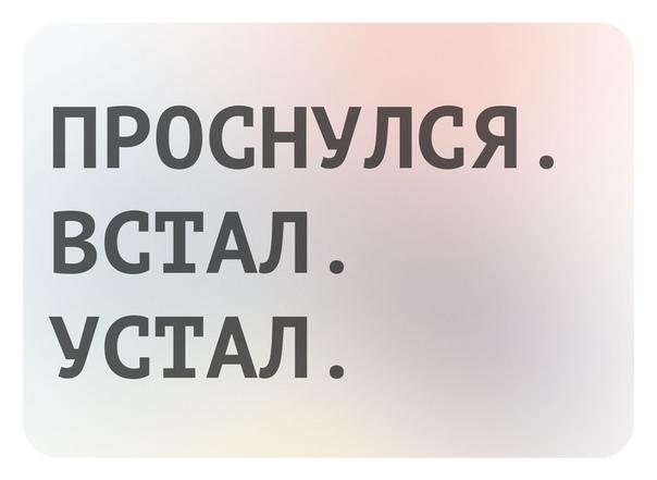 Фото №456274327 со страницы Никиты Карташова
