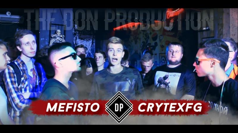 Фаст флоу решает Новая школа Mefisto vs Cryingthexfg THE DON PRODUCTION 26 08 18