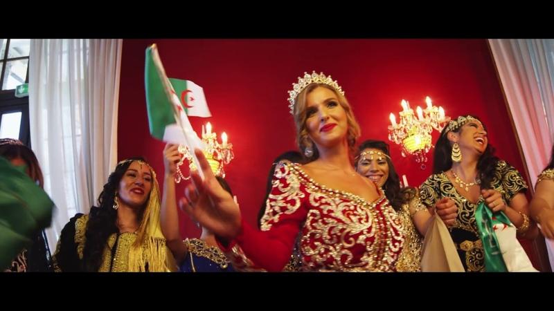 DJ Kayz feat. Souf Mounir Kidadi - Beauté Algérienne (Clip Officiel)