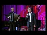 Сюткин Валерий - Маршрутка (2011, юб.вечер О.Митяева