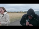 Bad Holiday feat Михаил Кокляев Stolen Dance OFFICIAL VIDEO MILKY CHANCE C