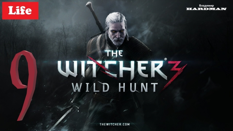 📺 The Witcher 3 - Wild Hunt - Велен - Прохождения № 9 🐺