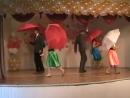Танец с зонтиками 2