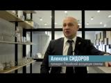 Алексей Сидоров для Высшей школы ресторанного менеджмента