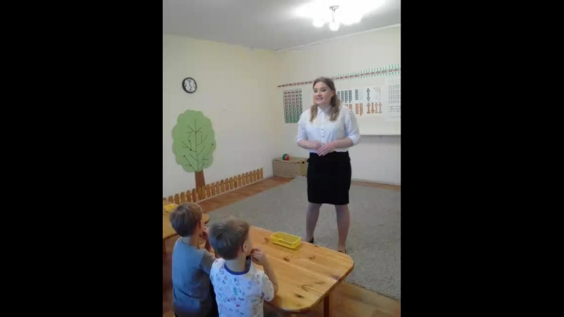 Открытые уроки в Детском клубе