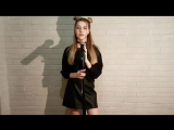 Кристина Ташкинова - California dreamin'