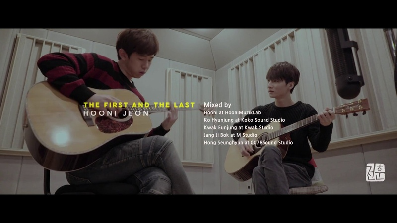 Hooni Jeon X Sungha Jung - First Love(Acoustic ver.)