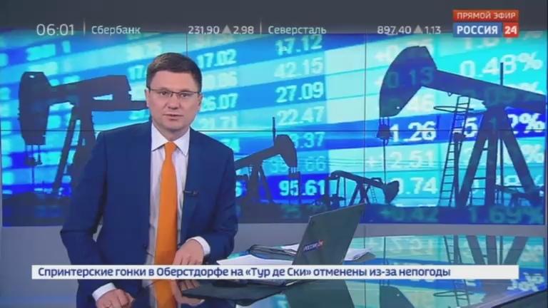 Новости на Россия 24 • Цена нефти марки Brent вернулась к уровню 2015 года