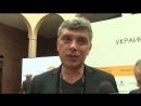 Борис Немцов Путин ёбнутый Он голосовал бы за Януковича