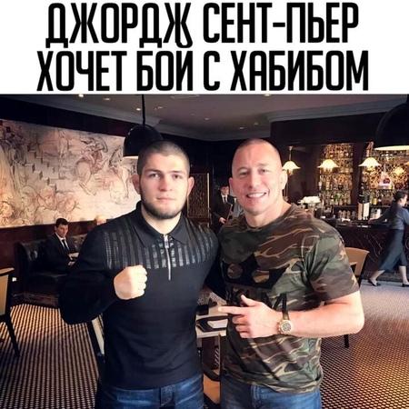 "MMA | UFC on Instagram: ""🔥🎬Абдулманап Нурмагомедов сообщил, что Сент-Пьер хочет бой с победителем бoя Хабиб - Конор UFC229 @abdulmanap.nurmagomedov"""