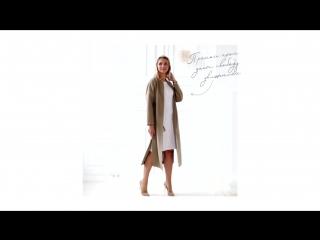 Пальто миди с разрезами