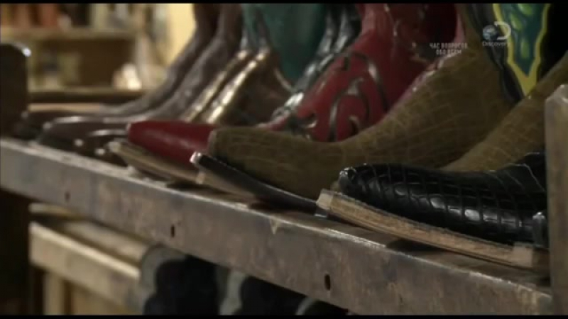 Как шьют ковбойские сапоги