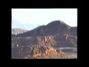 1997 Eilat