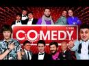 Резиденты Comedy Club шутят про Президента