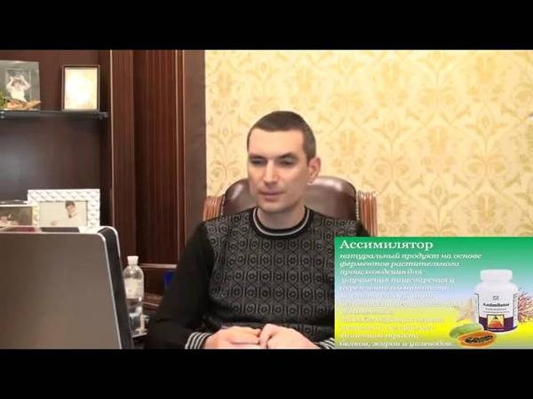 Павел Булин -ЗДОРОВЫЕ ПОЧКИ - вебинар