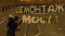Red Faction Guerrilla Re Mars tered ИГРАЕМ D