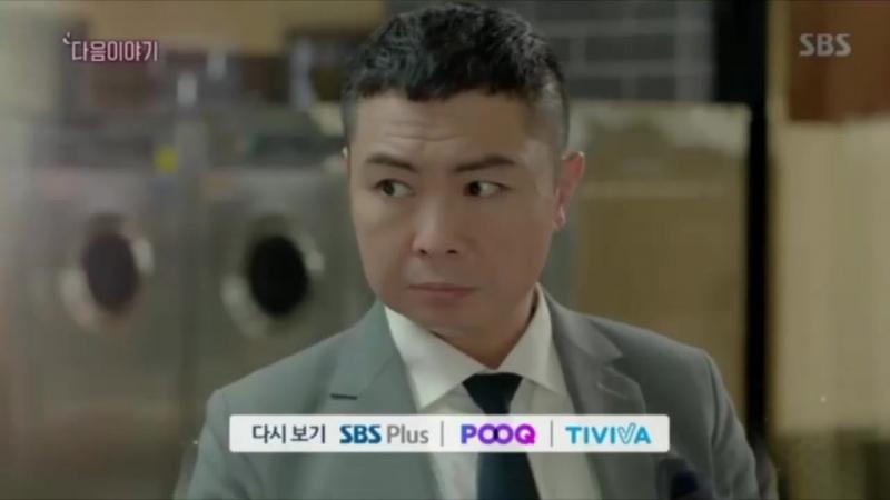 Wok of Love 기름진 멜로 Ep 15-16 Preview -Jang Hyuk(정용준)-Jung Ryeo Won(정려원)- Lee Joon Ho(이준호).mp4