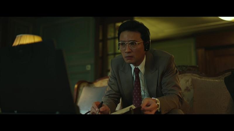 [АрхиТеатр] Шпион направляется на север \ The Spy Gone North. 2018 [оригинал]