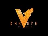 Звездочет -научит побеждать! Детское сообщество Викинги проведет бесплатные мастер классы для участников конкурса