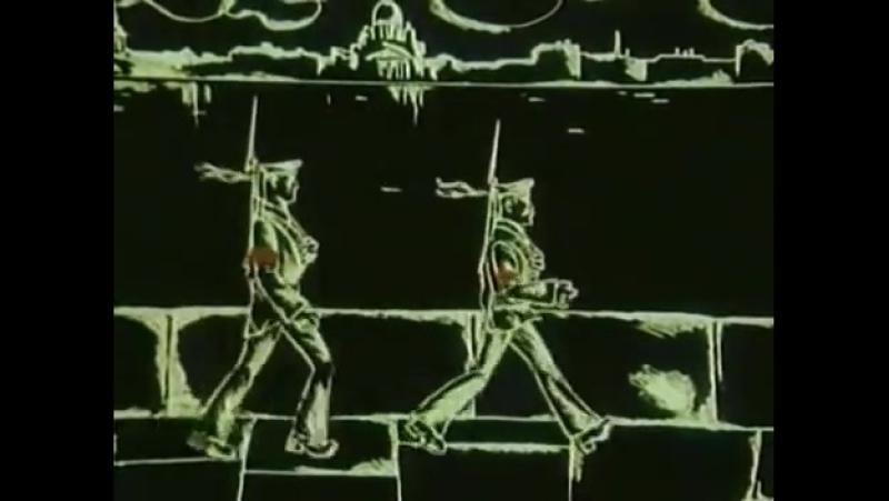 Отрывок мультфильма Аврора 1973 (История крейсера Аврора)
