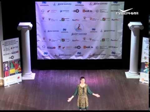 Самарская школьница вошла в число лучших юных чтецов России