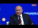 В.Путин мы хотим улучшить жизнь наших людей - Россия 24