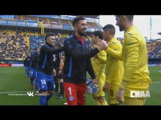 «Вильярреал» - «Алавес». Обзор матча