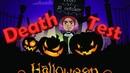 Unfair Halloween ► Прохождение карты в Minecraft