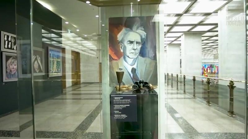 Выставка «Шоа — Холокост. Как мог человек сотворить такое?»