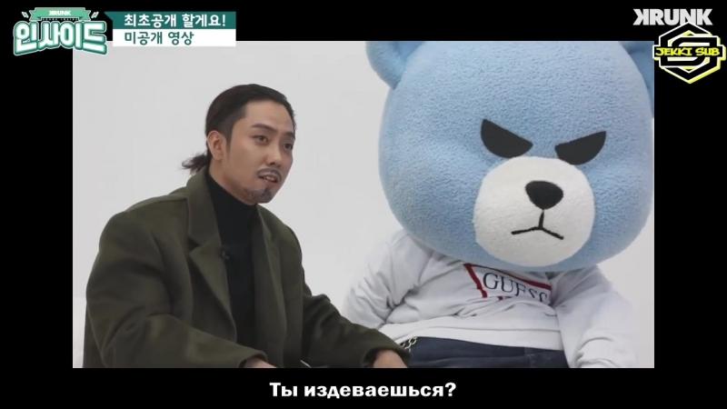 [KRUNK INSIDE] w Sechskies Leader Eun Jiwon Ep.02