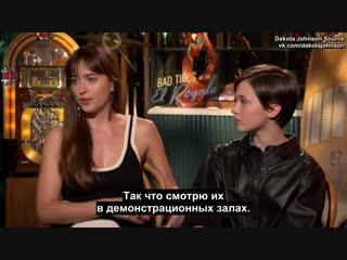 Интервью Дакоты и Кэйли Спэни Ничего хорошего в отеле Эль-Рояль русские субтитры
