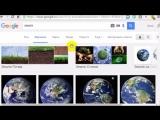 Все снимки планеты Земля это фотошоп