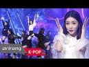 Simply K-Pop CHUNG HA청하 _ Roller Coaster롤러코스터 _ Ep.298 _ 020918