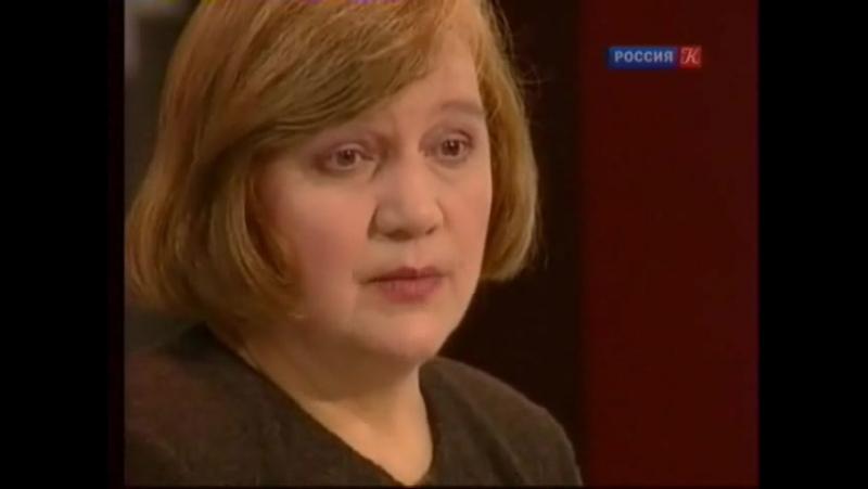 Людмила Черная Код человека в Древней Руси 1 я лекция