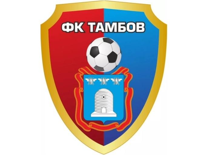 ФК «Тамбов» завершает чемпионат дома