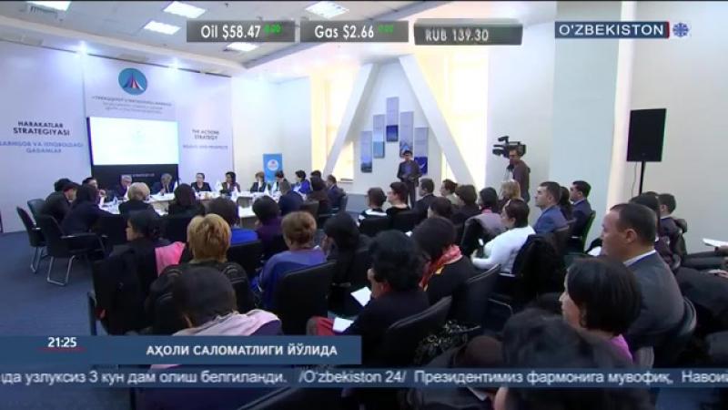 «Адолат» СДП Пленумида Президент Мурожаатига муносабат t.me/joinchat/AAAAADv7jmaa_ECIP2kiTA