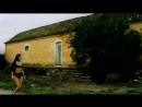B.B.E. - Flash (1996)