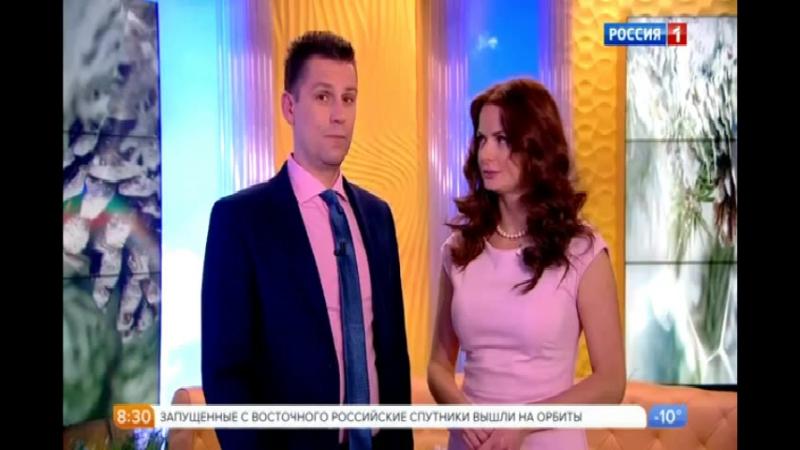 Доброе утро Канал Россия 1 февраля
