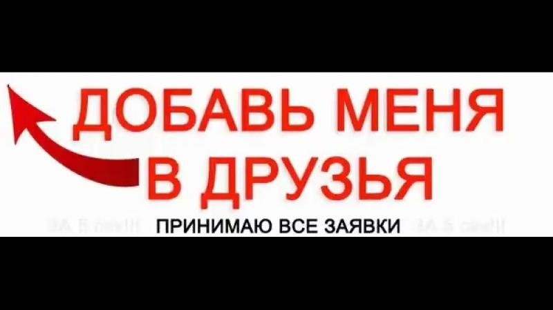 Doc519948144_483520299.mp4